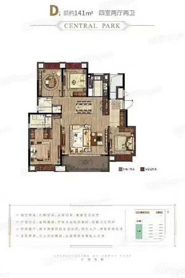 雅居乐万科中央公园2/7洋房,现房,小区中心位置静,147平  3/2/2     开发商豪装 带地暖 中央空调新风系统,售价325.8万