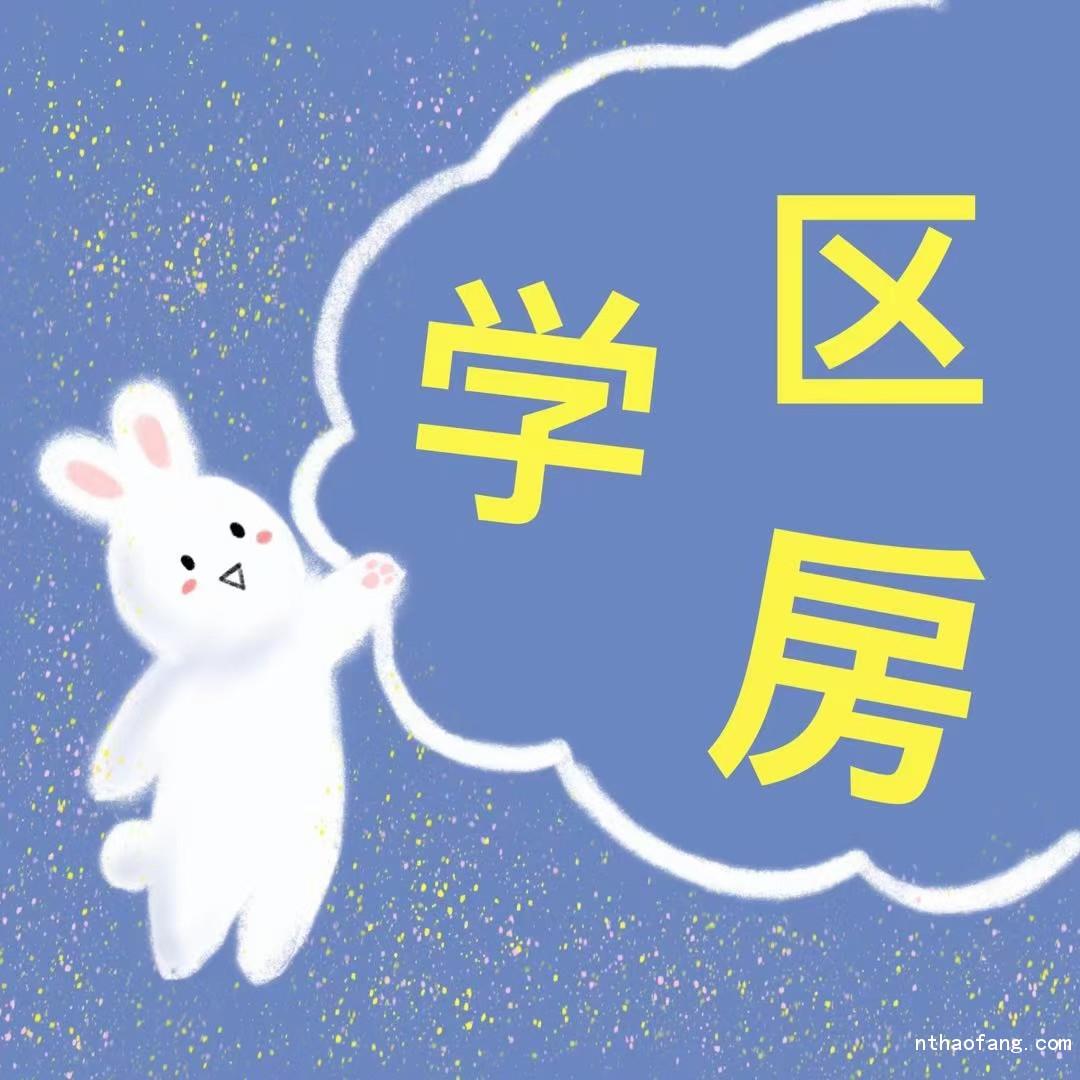 城中  三中 银花苑 6/6    4-2   159平428万