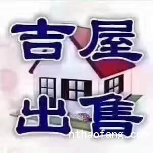 北郭东村5/6,77平,清爽2-1,162万
