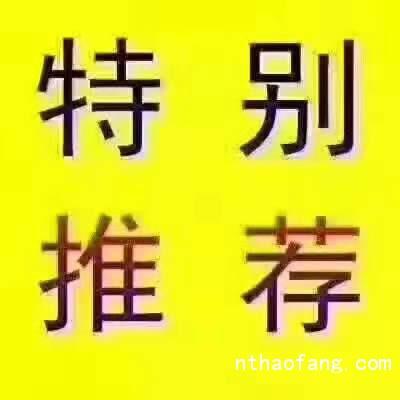 郭里园紫琅苑5/5,75/99+10车,中装,228万