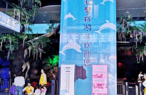 中房海梦城公寓